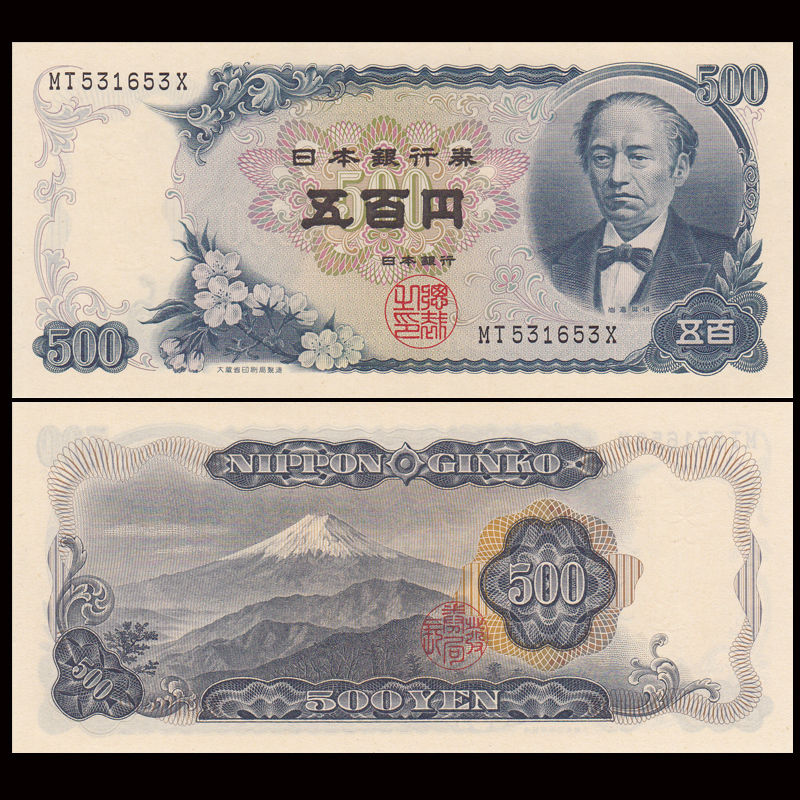Set of 100pcs Asian 200 Yuan Banknotes Brand New Collections UNC
