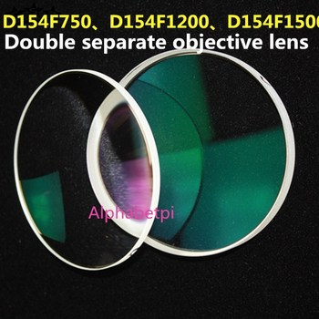 Astronomical telescope D154mm series high definition Objective lens D154F750 F1000 F1200 F1800 F2250 Multilayer film Monolayer
