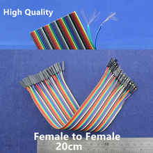 High quality Copper Wire Dupont line 40pcs 20cm Female to Female jumper wire cable /For Arduino