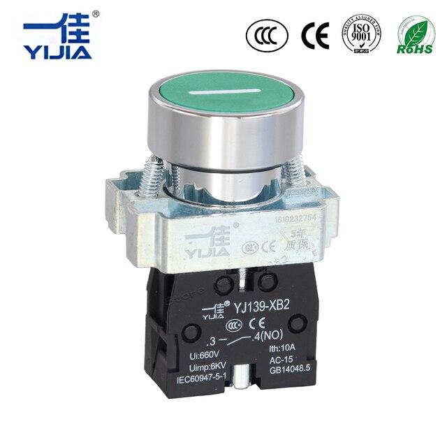 Aliexpress.com : Buy Silver contact 22mm Symbol Momentary Flat Push ...