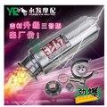 Yoshimura мотокросс глушитель выхлопа мотоциклов cb400 cbr CB400VTEC/CBR400/XJR ktm uitlaat дб убийца бесплатная доставка