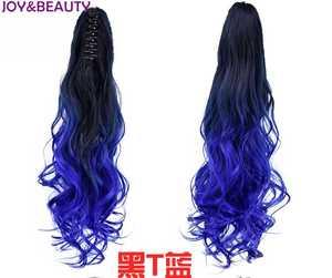 Длинные волнистые синтетические волосы JOY & BEAUTY, 20 дюймов, высокотемпературное волокно, 120 г, Омбре, цветные волосы для наращивания, хвостики