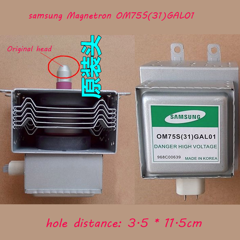 2pcs/lot High Quality Microwave Oven Parts Microwave Oven samsung Magnetron OM75S(31)GAL01 Refurbished Magnetron free shipping high quality microwave oven magnetron 2m261 m32 refurbished magnetron