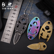 HX OUTDOORS Multifunctional EDC Pocket Knife 3Cr13Mov Blade Camping Survival Fixed Knives Portable Hanging Neck Tool