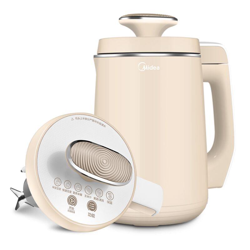 Electric Soymilk Machine Automatic Multifunctional Raw Milling Free Filter Soybean Milk Maker Juicer Ergonomic Handle Nude Color hand soymilk soybean milk machine juicer orange transparent