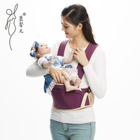 LXEM 2017 New 3 36 M 7 Colors Breathable Multifunctional Load 20Kg Back Front Facing Baby Carrier Newborn Sling