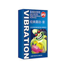 Hot sell Men Condom Ultra Thin Slim Latex Condoms With Vibrator Safe Sex cock ring Penis Sleeve Oral Sex Couples preservativo