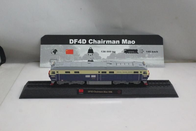 T018 (2)