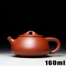 Hot Sale Teapot 160ml Yixing Teapots [Bouns 3 Cups] Ceramic Chinese Purple Clay Handmade Kung Fu Set Zisha Porcelain Kettle Sets