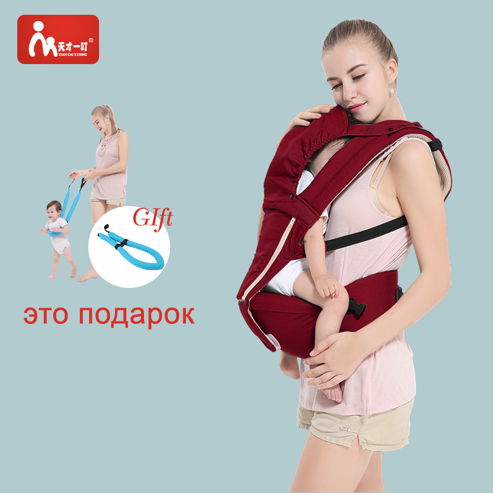 Kangaroo Baby Carrier Multifunctional Front Facing Ergonomic with hipseat Infant Baby Kids Sling Wrap Backpack Baby