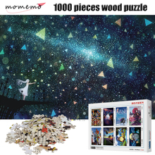 MOMEMO Fantasy Night Puzzle 1000 Pieces Wooden Jigsaw Adult Puzzles Cartoon Figure Children Educational Toys