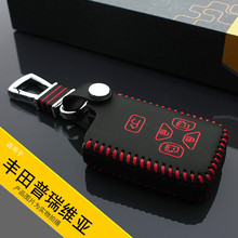 Car Key case for toyota previa MPV 2006 2007 2014 Genuine Leather wallet holder key cover key2s Free shipping for toyota verso 2014 rav4 2013 land cruiser 2012 genuine leather car key bagcase wallet holder key cover rav 4 key2a free ship