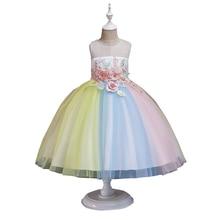 2019 new children's princess dress host catwalk performance dress birthday party evening cosplay dress