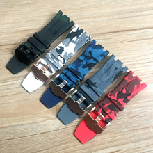 30mm Camo Black White Gray Blue Red Green Soft Rubber Silicone Watchband Watch Strap For AP AP26400 44mm Case Audemars Piguet