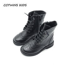 CCTWINS KIDS 2017 Kid Fashion Black Children Girl Baby Brand Boot Toddler Boy Genuine Leather Ankle All-Match Martin Boot C1211