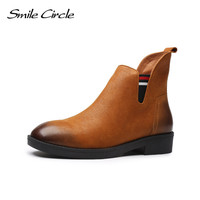 Smile Circle Classic Calf Leather Chelsea Boots Round Toe Low Heel Woman Short Boots Leather And