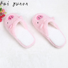 kai yunon Lovely Pig Home Floor Soft Stripe Slippers Female Shoes 36-40 Oct 9