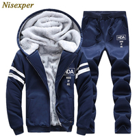 2016 New Hoodies Men Sporwear Sweatshirts Set Autumn Winter Sporting Suit Mens Sweat Suits Brand Mens