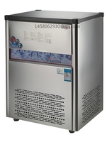 industrial 60kg/day flake ice maker of water flowing type Ice Cube Maker Big Ice Maker
