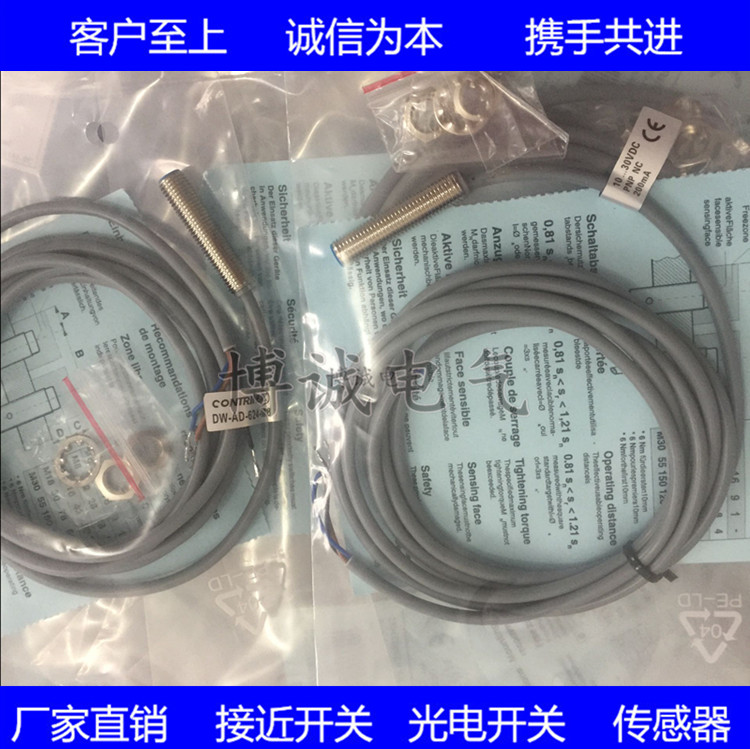 Inductive sensor DW-DD-606-M18 quality assurance for 2 yearsInductive sensor DW-DD-606-M18 quality assurance for 2 years