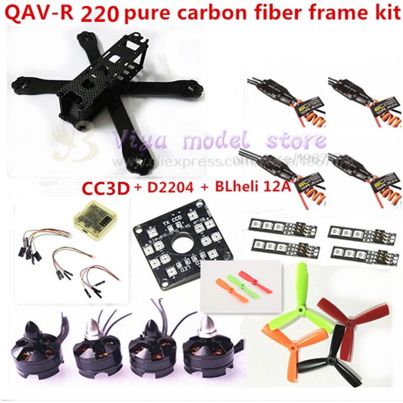 new QAV-R 220 frame quadcopter pure carbon frame 4*2*2mm + D2204 2300KV + CC3D/NAZE32 REV6+EMAX BL12A ESC for DIY FPV mini drone frame f3 flight controller emax rs2205 2300kv qav250 drone zmr250 rc plane qav 250 pro carbon fiberzmr quadcopter with camera