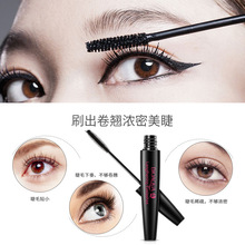 BIOAQUA Eyelashes Mascara  Makeup Cosmetics Eyes Long Lasting Cosmetic
