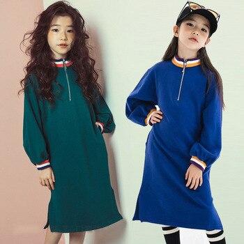 2018 fashion children autumn dresses girls cotton solid long sweatshirt dress kids clothes teenagers dress toddler girl clothing Одежда