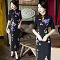 Black New Vintage Women's Silk Satin Long Cheongsam Fashion Chinese Style Dress Elegant Qipao Size M L XL XXL XXXL F100409