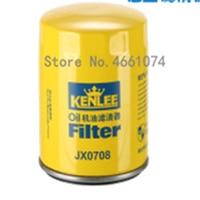 Für Yituo motor teile/Foton lkw teile  die öl filter JX0708
