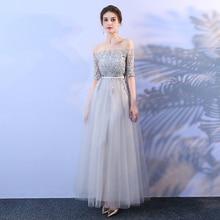 Colour Dress Shoulder Dress