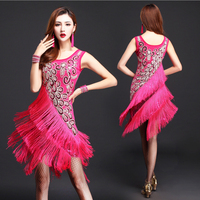 2017 Women Latin Dance Dresses Suits Sequins Long Skirt Ballroom Tango Rumba Latin Dresses Clothings For