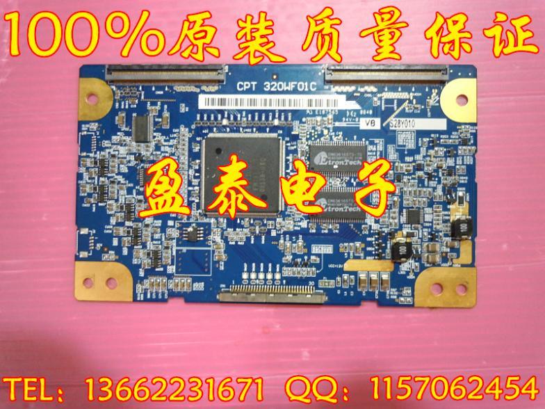 Logic board CPT 320WF01C VB maintenance tank chip resetter for epson stylus pro 7700 9700 7710 9710 printer waste tank chip resetter
