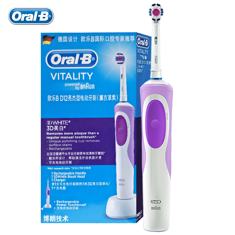 Oral B Vitality Electric Toothbrush 3D White with EB18 Brush Head Waterproof Inductive Charge Deep Clean Teeth Whitening