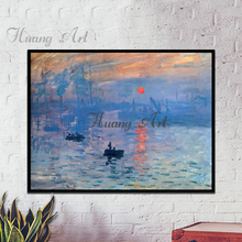 Professional Artist Reproduction Claude Monet Sunrise Oil Painting On Canvas Hand-painted Beautiful Sunrise Canvas Painting