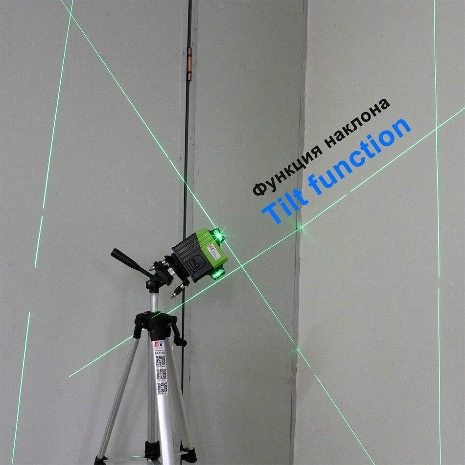Kaitian Laser Level MG3D5L tilt function