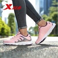 XTEP femmes de Vagues d'hiver De Tatouage Chaussures de Course Sneakers Rose Sport En Plein Air Chaussures Sneakers pour les Femmes livraison gratuite 984318119960