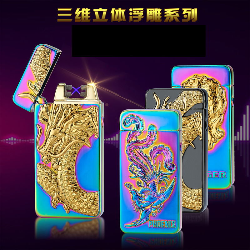 Usb Charging Windproof dimensional relief Lighters Double Arc Pulse Arc Electronic Cigarette Lighter for Valentine s