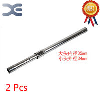 2Pcs Adaptation For Panasonic For Philips Vacuum Cleaner Accessories Straight Pipe Telescopic Straight Extension Tube