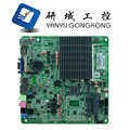 Itx motherboard J1900 para PC e all in one copmuter máquina sem ventilador integrado ultra-fino Mini controle industrial placa