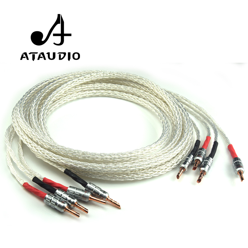 ATAUDIO Silver plated Hifi 8ag Speaker Cable High Performance 6N OCC HIFI Speaker Wire 1 5m