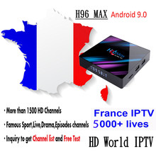 android 9.0 tv box +French IPTV arabic M3U 6000+live 300+ Full HD eu French poland israel Channels h96 max 4GB 64GB Media Player(China)