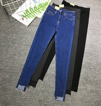 46fe490fb Cheap Women Skinny Jeans - Compra lotes baratos de Cheap Women ...