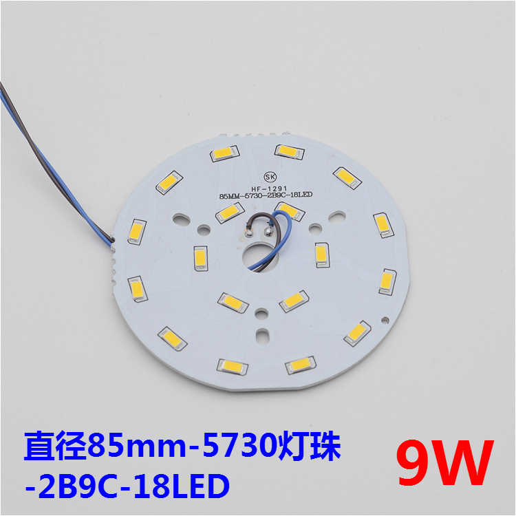 LED patch 5730 lamp ceiling lamps circular lamp board 7W  LED tube light lighting accessories wholesale DIY