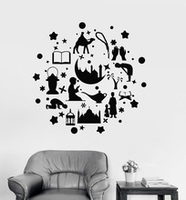 Islam Allah Vinyl Wall Decal Muslim Eid Murabak Ramadan Kareem Culture Home Living Room Bedroom Art Deco Decor MSL30