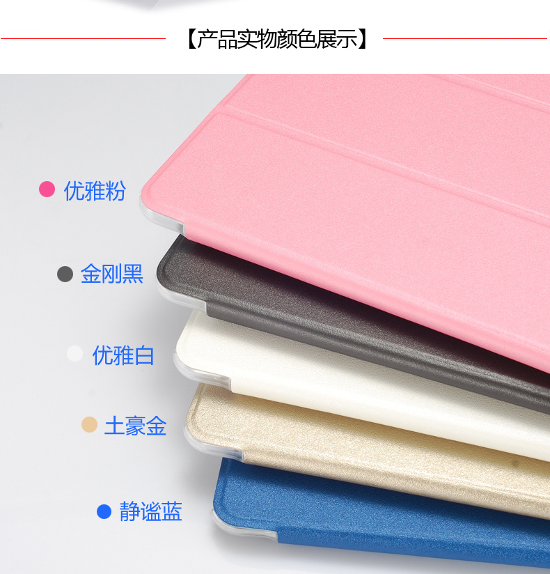 High quality Free shipping original pu case for 9.7 Cube i6 quad core Tablet PC,Cube i6 case,Cube i6 Cover original and free shipping neat 470 rev b1 486 high quality