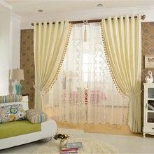 Роскошная однотонная штора из бисера для плотная шторка в спальню Эко-друг для гостиной Золотой/фиолетовый/слоновая кость/дымчатый серый бархат