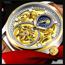 Мужские часы бренд ажурные