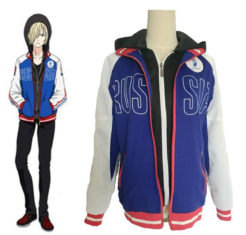 New Anime Yuri on Ice Yuri Plisetsky Cosplay Coat Full Set Black Hoddie and Jacket Yurio Cosplay Costume