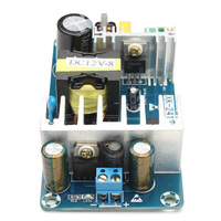 1PC New Arrival 6A To 8A 12V Switching Power Supply Board AC DC Power Module