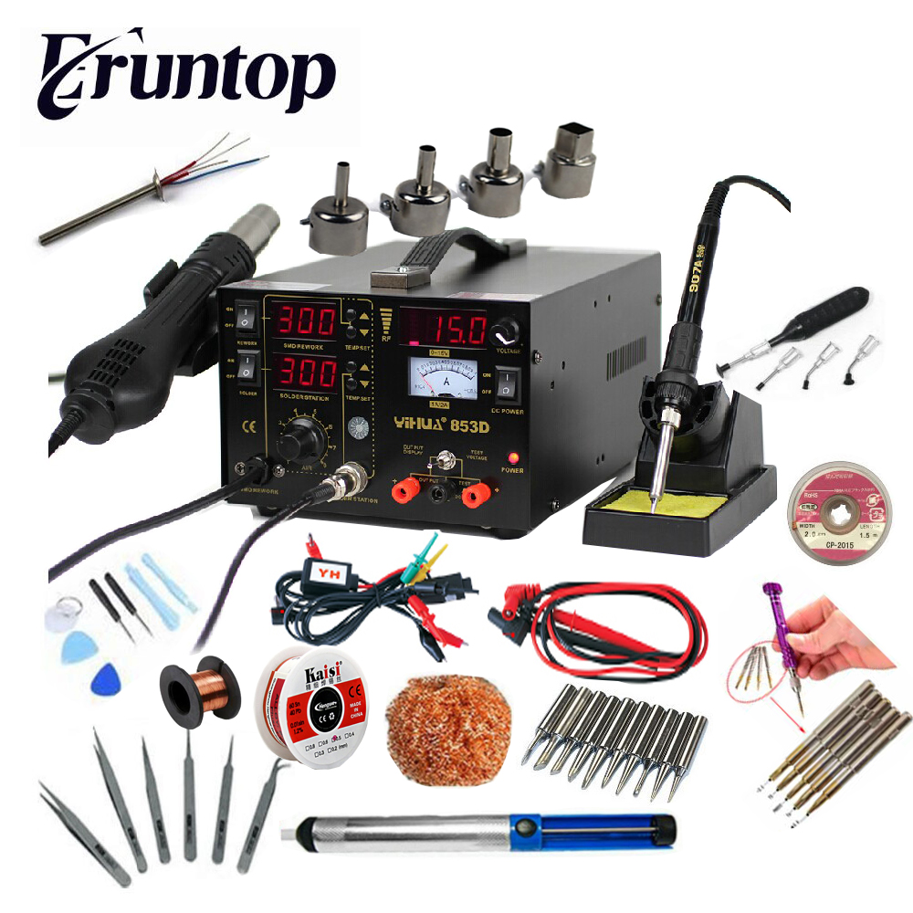 110V/220V 3 IN 1 YIHUA 853D (1A)  SMD Rework Station Soldering Irons with Power Supply-in Soldering Stations from Tools